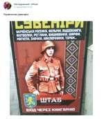 Лев Щаранский | 0№аа1 П ноя 2018 в 16:10 Украинские сувениры
