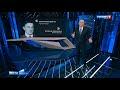 Дмитрий Киселёв читает рэп,Comedy,прикол,угар,юмор,жесть,подборка приколов,киселев читает реп,рэп,хип хоп,киселев,хаски,репер хаски,путин,россия,#рэп  #россия #киселев