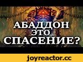 АБАДДОН это спасение ИМПЕРАТОРА и ИМПЕРИУМА ? (WARHAMMER 40000 ),Gaming,Абаддон,ИМПЕРАТОР,ИМПЕРИУМ,Пертурабо,ересь хоруса,темные боги,хорус,вархамер,вархамер 40000,дов,давн оф вар,солшторм,ваха,история вархамера,теории вахи,warhammer,warhammer 40000,imperium,imperor,abaddon,dawn of war,dow,soulstorm