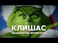 Клишас - Похититель Интернета,News & Politics,клишас,за свободный интернет,митинг,проспект сахарова,рабкор,игсо,луговой,суверенный интернет,закон по борьбе с фейками,борис кагарлицкий,Будем крайне благодарны вашим пожертвованиям на развитие сайта rabkor.ru https://www.patreon.com/Rabkor http://www.
