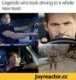 Legends who took driving to a whole new level: