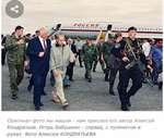 Оригинал фото мы нашли - нам прислал его автор Алексей Кондратьев. Игорь Бабушкин - справа, с пулеметом в руках. Фото Алексея КОНДРАТЬЕВА