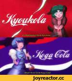 It's Wednesday! Drink Kyoukola! What? N-no! Drink Кода Cola!