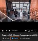 Тимати х С11Р- Москва (Премьера клипа, 2019) 62 тыс. А ПОДЕЛИТЬСЯ