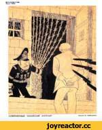 Цена номера 15 коп. Индекс 70448 СОВРЕМЕННЫЙ ЧИЛИЙСКИЙ ИНТЕРЬЕР Рисунок Ю. ЧЕРЕПАНОВА