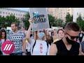 «Людей в десять раз больше, чем было»: второй день протестов в поддержку Сергея Фургала в Хабаровске,News & Politics,дождь,телеканал дождь,на дожде,новости,политика,сми,интервью,синдеева,репортаж,россия,телевидение,хабаровск митинг,хабаровск,сергей фургал,сергей фургал задержание,фургал,фургал митин