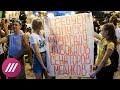 """""""Мы давали присягу народу, а не коррупционерам"""": десантники присоединились к протестам в Хабаровске,News & Politics,хабаровск,протесты в хабаровске,здесь и сейчас,сергей фургал,фургал,хабаровск митинг,протесты,хабаровск протесты,протестующие,хабаровчане,мария борзунова,борзунова,в центре событий,тел"""