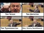 В.Жириновский о падении Метеорита в Челябинске,News,,