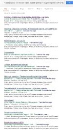 """""""Скажу сразу: это плохая книга, яркий пример псевдоисторической лите^ Web Images Maps Nose1"""""""" More'' Search tools About 43 results (0.29 seconds) kommari: стариковы, прудниковы. кремлевы - нас рать kommari.livejournal.com Л 745021 .html • Translate this page Sep 29. 2012 - Скажу сразу: это плох"""