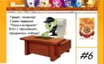 """Привет, ¡куске Выход Обсуждаемое Лента Сделай сам О проекте /г-р°пу RiHJcioj Пони и добро) my little pony > Хорошее Лучшее Привет\ поняктор! С вами передача: """"Пони в интернете ' Всех с прошедшим праздником победы! С ПРАЗДНИКОМ ПОБЕДЫ! #6"""