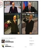Добавлена сегодня | Мне нравится 13 Александр этогд^ако^^^^^ Денис в России____ ^^^^>т*гить А/ьбои: Отправитель: Поделиться ▼ Это спам 14