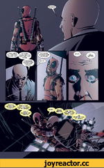 """ENOUGH! I WILL NOT LET YOU HURT ANYONE ELSE! I'M GOING TO MAKE SURE YOU NEVER... I'M SORRY, WADE, BUT I'M SHUTTING YOU DOWN. NEVER OH... I NEVER REALIZED YOUR MIND. I'M SHUTTING YOUR MIND v DOWN, """" NEVER WHAT'S THE MATTER, CHUCK? DON'T LIKE WHAT YOU SAW IN AAV HEAD? OHHH BRAIN r"""" DBAT"""