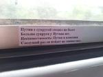 Путин с супругой сходил на балет Больше супруги у Путина нет. Несовместимость: Путин и классика Следущий раз он пойдет на гимнастику.