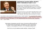 MR. GRAHAM Американский сенатор требует объявить бойкот Олимпийским играм в Сочи Американский сенатор Линдси Грэм {на фото) требует объявить бойкот Олимпийским играм в Сочи в том случае, если Россия предоставит временное убежище экс-сотруднику ЦРУ Эдварду Сноудену Об этом политик заявил в интервь