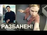 Павел Дуров разбанен ВКонтакте,People,,Павел Дуров разбанен в группе This is Хорошо: http://vk.com/thisishorosho Первое видео: http://www.youtube.com/watch?v=bmCIY419DEY Подписывайся, а то что ты как дурак :(