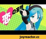 """[Kawaii] Hatsune Miku - Viva Happy """"ビバハピ"""" [Official MV],Music,,I tried to tune Miku's voices like Japanese animation voice actress. Please enjoy her singing and MMD animation.   And I have an announcement to make.  I composed a theme song for """"Hatsune Miku Project mirai2"""" ▶ https://ww"""