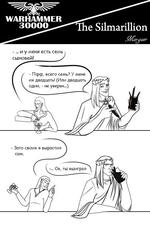 WAR HAM MER 30000 Silmarillion JfyCoryaer