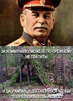 А КОМ ' МОЖЕТЕ Г