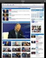 Photo 63 % из Ю <2> Й ' www.1tv.ru/news/ хНовости • Первый канал 1 ГЛАВНЫЕ1 ■ i Владимир Пут»« провел соее_*кив. посвященное W—отш последе i «ли лаосское на Дальнем Востоке -сН<И!1гн»м»»СК« че:и Президент РФ назвал провокацией заявления о том. что официальный Дамаск применил химоруяме