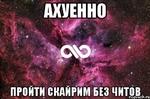 rtbOvaCh-ru